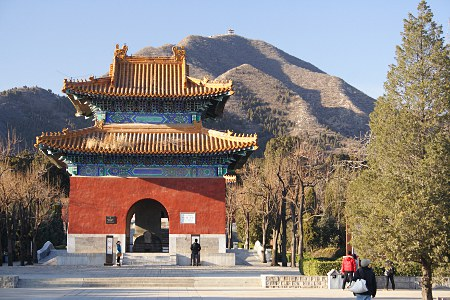 Merit and Virtue Pavilion, Zhaoling
