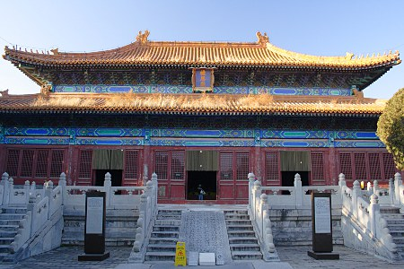 The Hall of Eminent Favour, Zhaoling