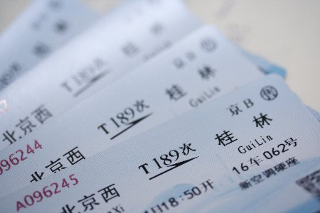 Bahntickets nach Guilin
