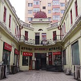 altes Haus (1922) in Harbin